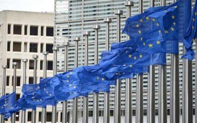 الاتحاد الأوروبي ـ إنشاء وكالة لمكافحة تمويل الإرهاب